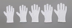 Cotton smooth glove, white