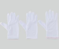 Gloves ASPURE, white, nylon