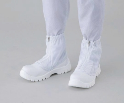 Safety Boots for cleanroom ASPURE, short type